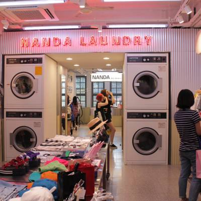 Image result for style nanda myeong